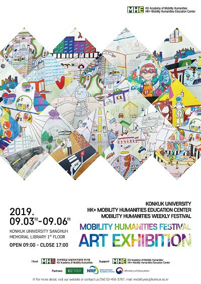 Mobility Art Exhibition poster