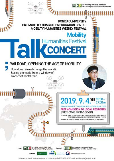 Mobility Talk Concert poster